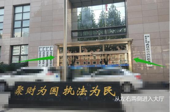武汉注册公司之税务登记教程(洪山篇)更新于2019年11月20日