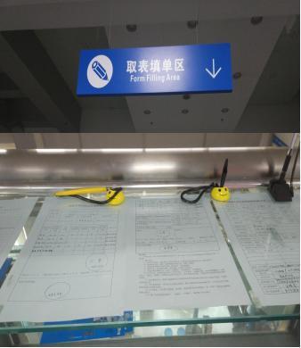 武汉注册公司之税务登记教程(武昌篇)更新于2019年11月27日